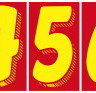 7 1/2″ Yellow & Red Windshield Numbers
